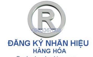 Đăng ký nhãn hiệu hàng hoá Trang chủ